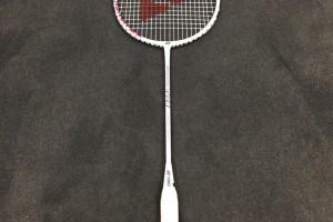 Hvilken badmintonketcher bruger Son Wan Ho?